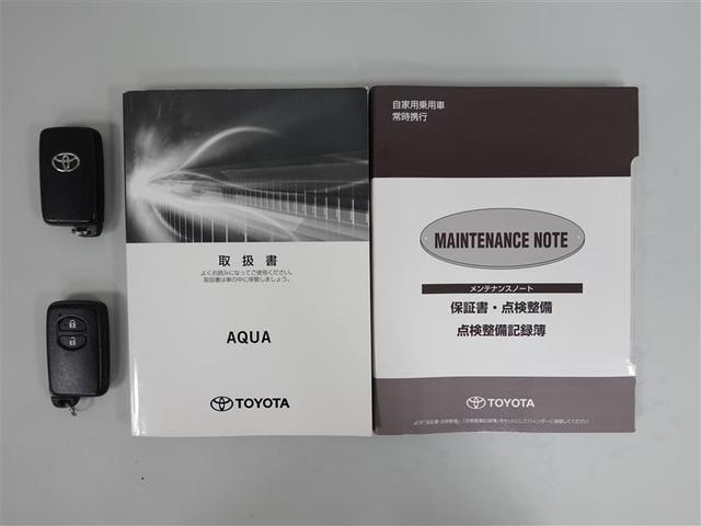 クロスオーバー ワンセグ メモリーナビ DVD再生 バックカメラ 衝突被害軽減システム ETC ワンオーナー アイドリングストップ(18枚目)