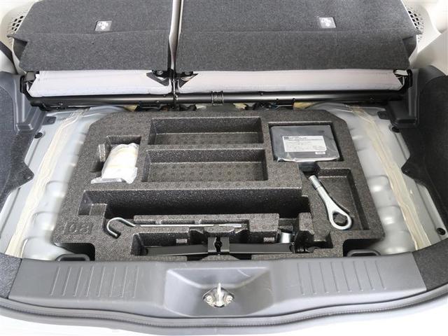 X Gパッケージ 衝突被害軽減システム ワンオーナー アイドリングストップ(17枚目)