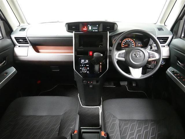 G コージーエディション 衝突被害軽減システム 両側電動スライド ワンオーナー アイドリングストップ(7枚目)