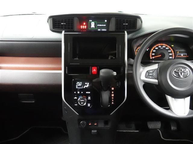 G コージーエディション 衝突被害軽減システム 両側電動スライド ワンオーナー アイドリングストップ(8枚目)