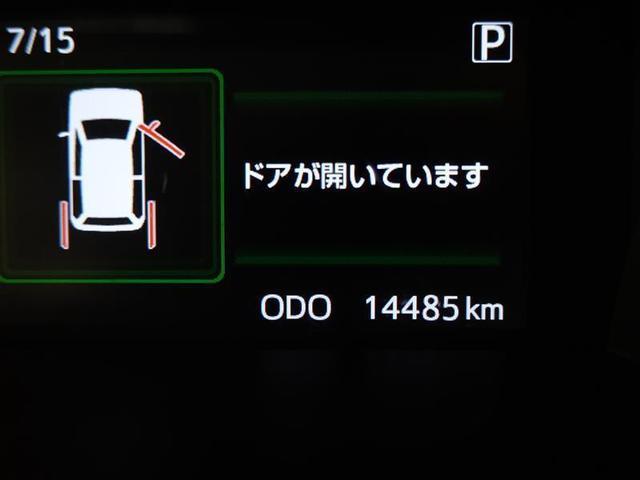 G コージーエディション 衝突被害軽減システム 両側電動スライド ワンオーナー アイドリングストップ(12枚目)