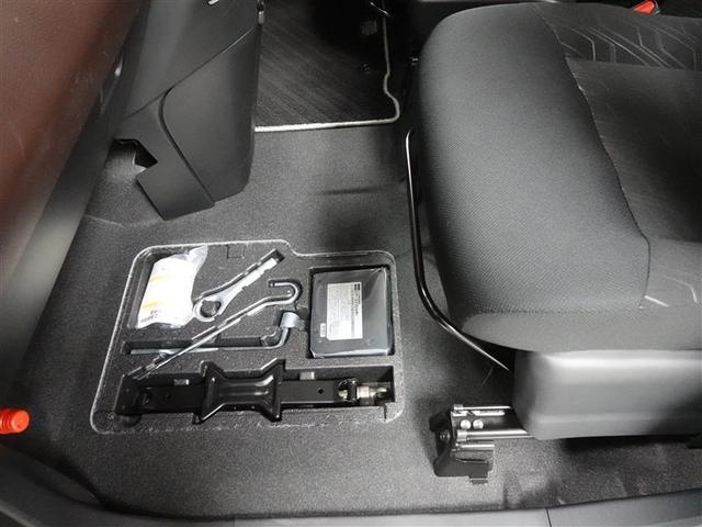 G コージーエディション 衝突被害軽減システム 両側電動スライド ワンオーナー アイドリングストップ(17枚目)