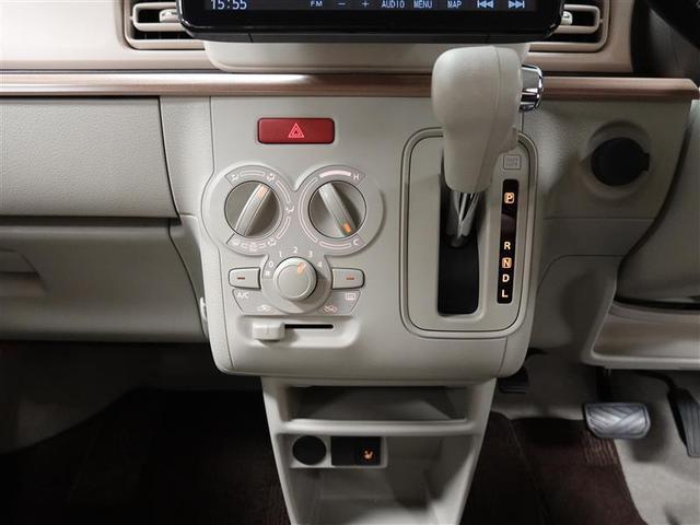 S フルセグ メモリーナビ DVD再生 衝突被害軽減システム LEDヘッドランプ ワンオーナー アイドリングストップ(10枚目)