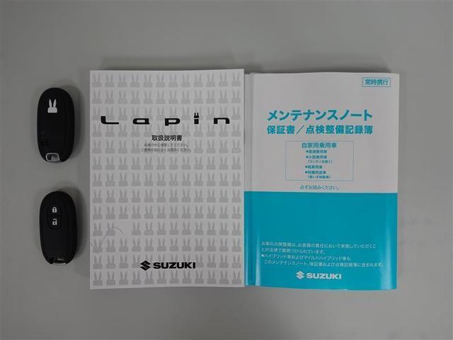 S フルセグ メモリーナビ DVD再生 衝突被害軽減システム LEDヘッドランプ ワンオーナー アイドリングストップ(19枚目)