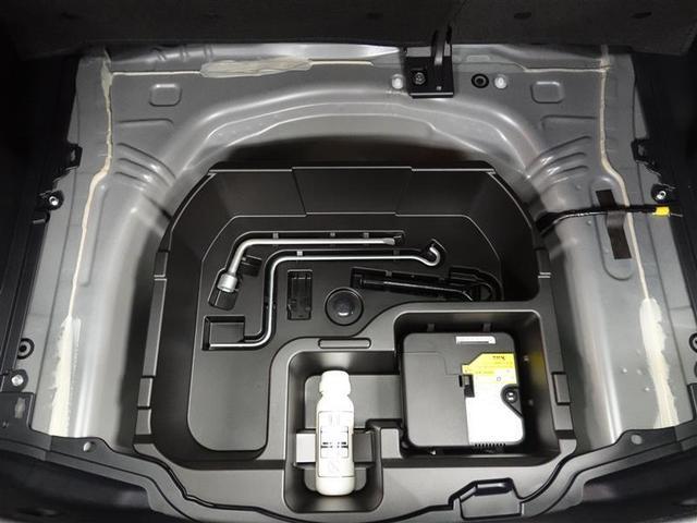 S フルセグ メモリーナビ DVD再生 バックカメラ 衝突被害軽減システム ETC LEDヘッドランプ ワンオーナー アイドリングストップ(17枚目)