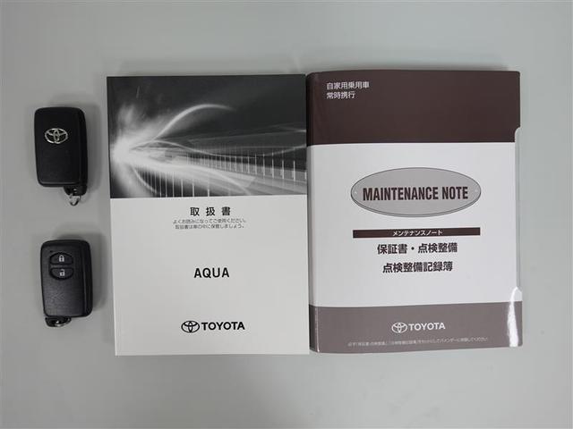 S フルセグ メモリーナビ DVD再生 バックカメラ 衝突被害軽減システム ETC LEDヘッドランプ ワンオーナー アイドリングストップ(19枚目)