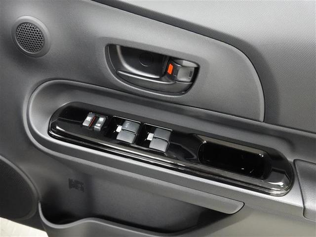 S フルセグ メモリーナビ DVD再生 バックカメラ 衝突被害軽減システム ETC LEDヘッドランプ ワンオーナー アイドリングストップ(24枚目)