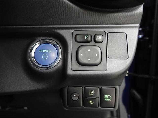 S フルセグ メモリーナビ DVD再生 バックカメラ 衝突被害軽減システム ETC LEDヘッドランプ ワンオーナー アイドリングストップ(26枚目)