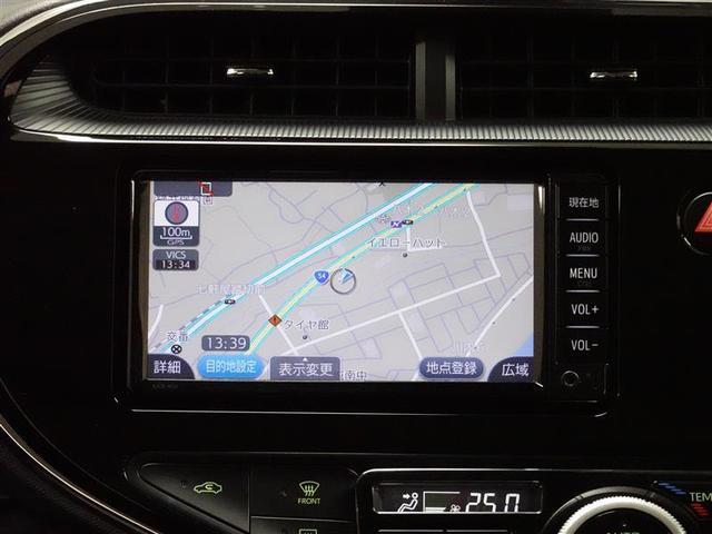 G ワンセグ メモリーナビ バックカメラ 衝突被害軽減システム ETC ドラレコ ワンオーナー アイドリングストップ(7枚目)