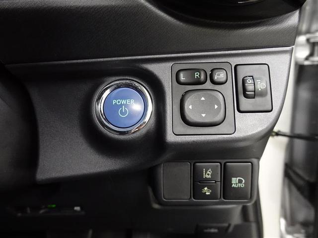 G ワンセグ メモリーナビ バックカメラ 衝突被害軽減システム ETC ドラレコ ワンオーナー アイドリングストップ(12枚目)