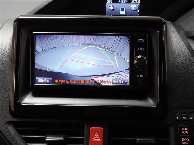 GI フルセグ メモリーナビ DVD再生 バックカメラ 衝突被害軽減システム ETC 両側電動スライド LEDヘッドランプ 乗車定員7人 3列シート ワンオーナー アイドリングストップ(9枚目)