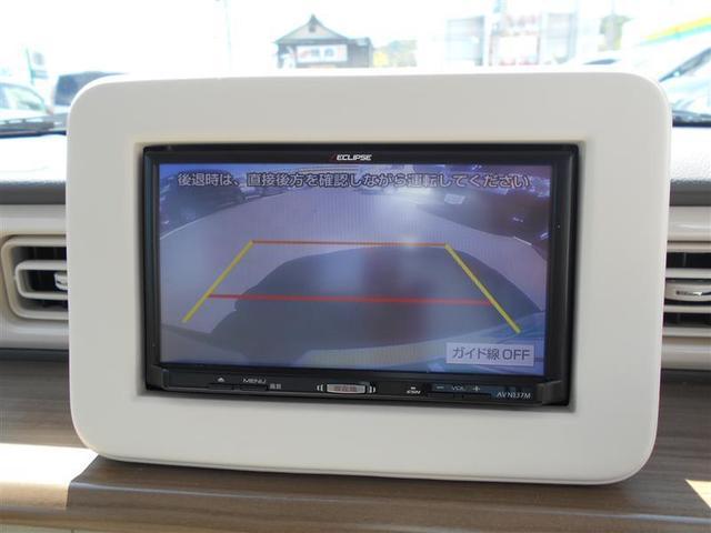 L ワンセグ メモリーナビ バックカメラ 衝突被害軽減システム ETC HIDヘッドライト アイドリングストップ(9枚目)