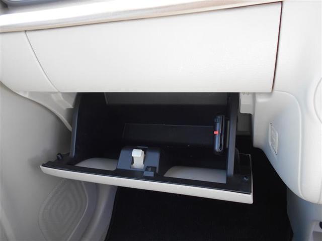 L ワンセグ メモリーナビ バックカメラ 衝突被害軽減システム ETC HIDヘッドライト アイドリングストップ(11枚目)