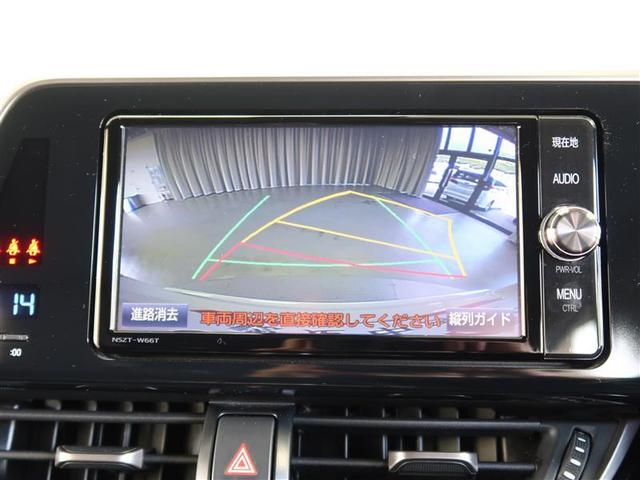 G フルセグ メモリーナビ DVD再生 バックカメラ 衝突被害軽減システム ETC LEDヘッドランプ ワンオーナー アイドリングストップ(9枚目)