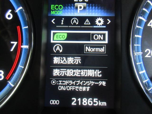 トヨタ ハリアー エレガンス サンルーフ ナビ Bカメ ETC