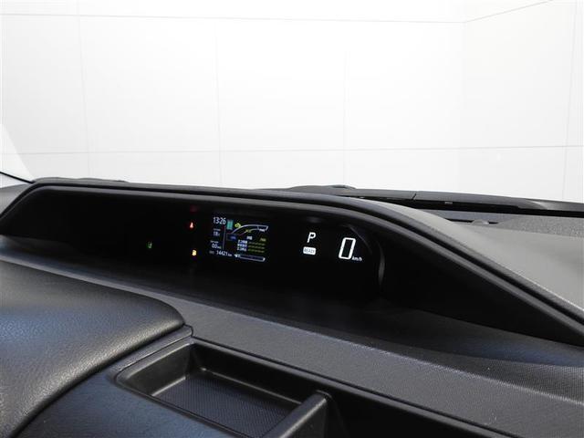「トヨタ」「アクア」「コンパクトカー」「広島県」の中古車10