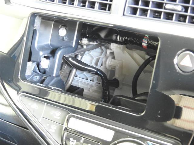「トヨタ」「アクア」「コンパクトカー」「広島県」の中古車8