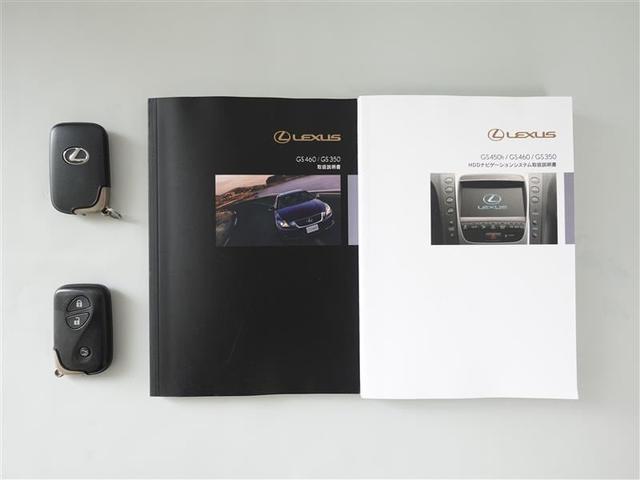 「レクサス」「GS」「セダン」「広島県」の中古車19