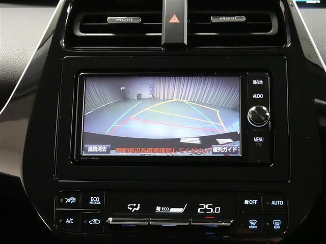 S フルセグ メモリーナビ DVD再生 バックカメラ 衝突被害軽減システム ETC LEDヘッドランプ ワンオーナー(9枚目)