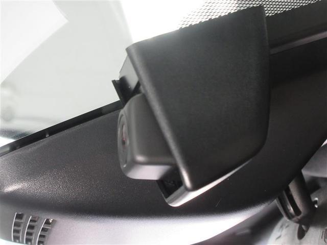 XI ワンセグ メモリーナビ バックカメラ 衝突被害軽減システム ETC ドラレコ 電動スライドドア LEDヘッドランプ 乗車定員7人 3列シート ワンオーナー(12枚目)