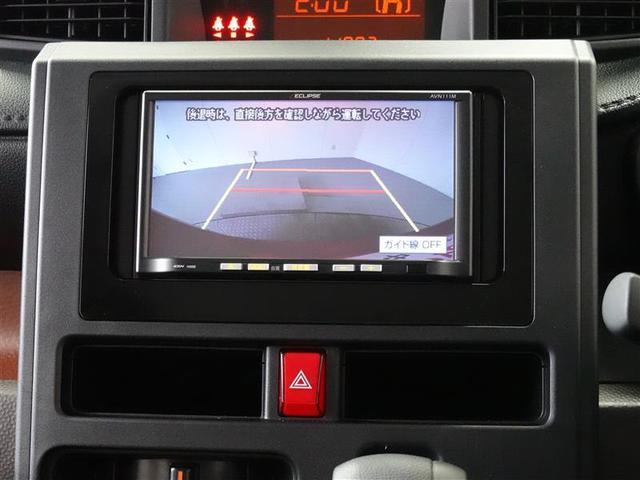 X S ワンセグ メモリーナビ バックカメラ 電動スライドドア ワンオーナー アイドリングストップ(9枚目)