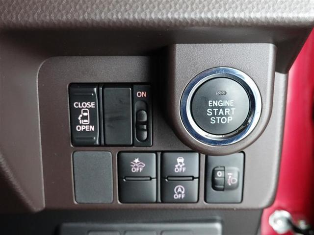 X S ワンセグ メモリーナビ バックカメラ 電動スライドドア ワンオーナー アイドリングストップ(10枚目)