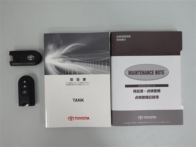 X S ワンセグ メモリーナビ バックカメラ 電動スライドドア ワンオーナー アイドリングストップ(19枚目)