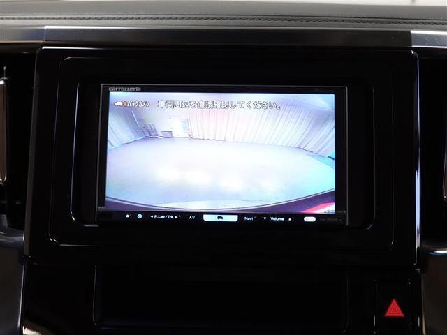 2.5X フルセグ HDDナビ DVD再生 バックカメラ ETC 両側電動スライド LEDヘッドランプ 乗車定員8人 3列シート ワンオーナー(10枚目)