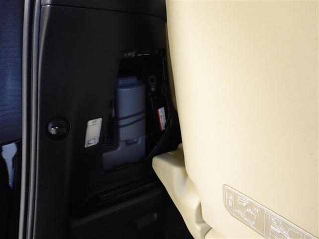 2.5X フルセグ HDDナビ DVD再生 バックカメラ ETC 両側電動スライド LEDヘッドランプ 乗車定員8人 3列シート ワンオーナー(17枚目)