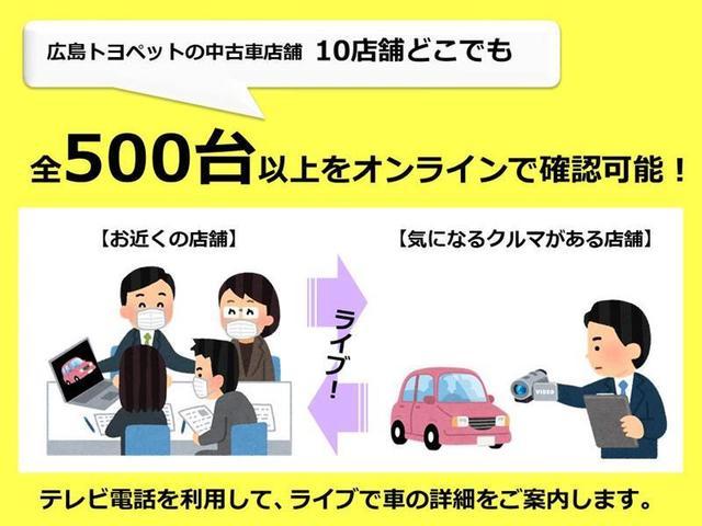 離れた展示場の車もオンラインで確認できます。