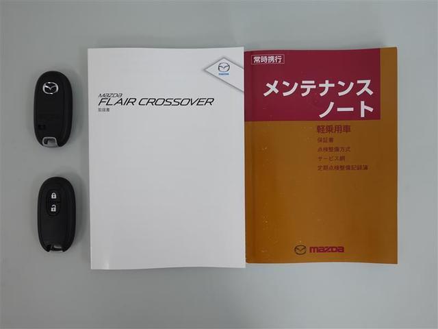 XS フルセグ メモリーナビ DVD再生 衝突被害軽減システム ETC ドラレコ HIDヘッドライト ワンオーナー アイドリングストップ(19枚目)