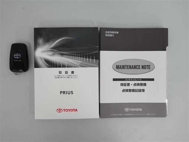 Sツーリングセレクション フルセグ DVD再生 ETC LEDヘッドランプ ワンオーナー アイドリングストップ(19枚目)