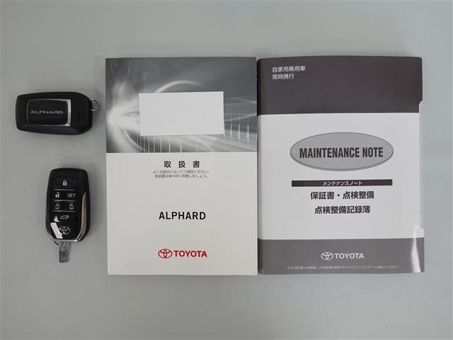 SR サンルーフ 4WD フルセグ メモリーナビ DVD再生 後席モニター バックカメラ ETC ドラレコ 両側電動スライド LEDヘッドランプ 乗車定員7人 3列シート ワンオーナー(19枚目)