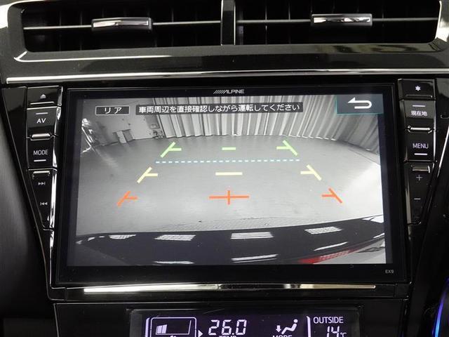 S チューン ブラックII フルセグ メモリーナビ DVD再生 バックカメラ 衝突被害軽減システム ETC HIDヘッドライト ワンオーナー(9枚目)