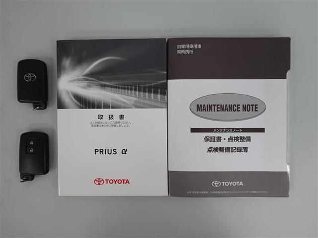 S チューン ブラックII フルセグ メモリーナビ DVD再生 バックカメラ 衝突被害軽減システム ETC HIDヘッドライト ワンオーナー(19枚目)