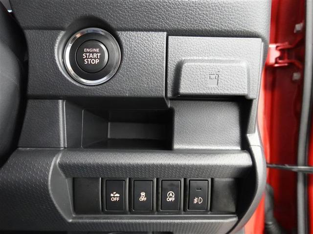 Xターボ 4WD フルセグ メモリーナビ DVD再生 衝突被害軽減システム ETC HIDヘッドライト ワンオーナー アイドリングストップ(10枚目)