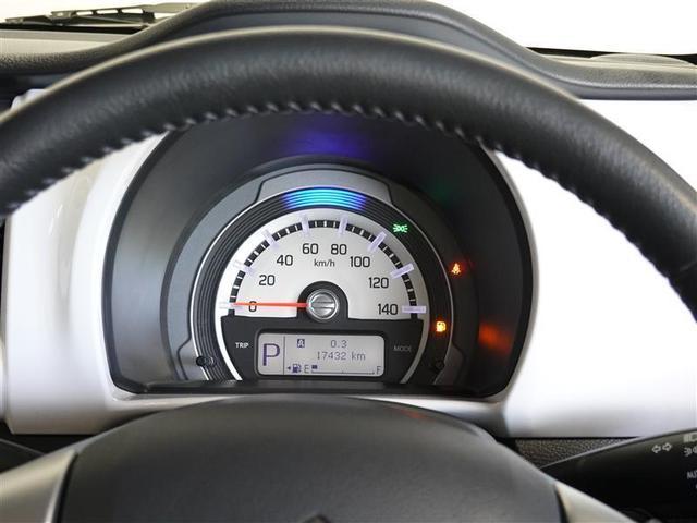 Xターボ 4WD フルセグ メモリーナビ DVD再生 衝突被害軽減システム ETC HIDヘッドライト ワンオーナー アイドリングストップ(12枚目)