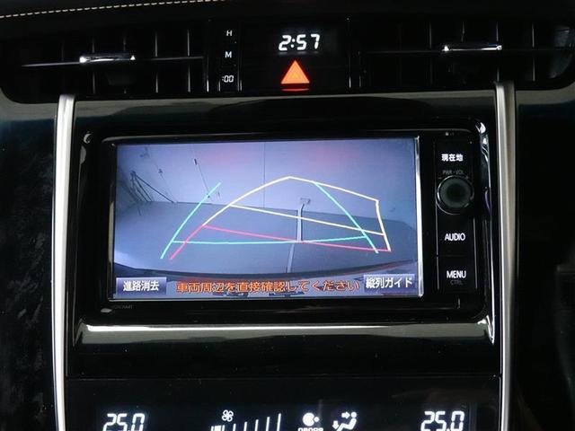 プレミアム フルセグ メモリーナビ DVD再生 バックカメラ 衝突被害軽減システム ETC LEDヘッドランプ ワンオーナー(9枚目)