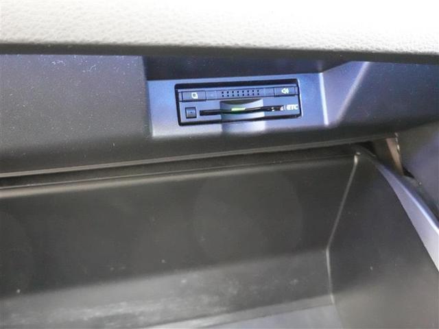 プレミアム フルセグ メモリーナビ DVD再生 バックカメラ 衝突被害軽減システム ETC LEDヘッドランプ ワンオーナー(10枚目)