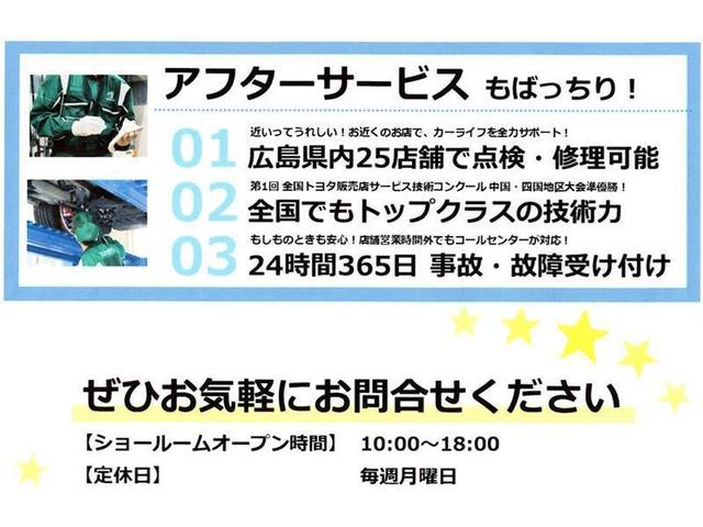 X S フルセグ メモリーナビ DVD再生 バックカメラ 衝突被害軽減システム ETC 電動スライドドア ワンオーナー 記録簿 アイドリングストップ(7枚目)