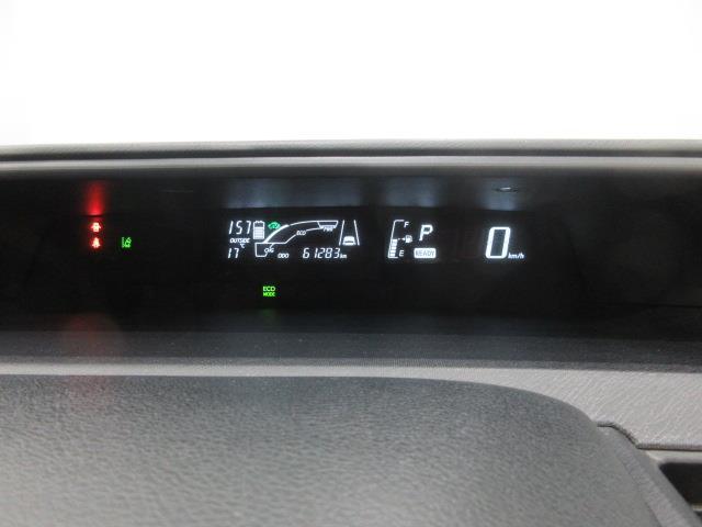X-アーバン フルセグ メモリーナビ DVD再生 衝突被害軽減システム ETC(12枚目)