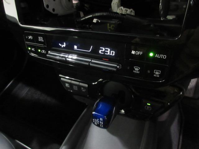 Sツーリングセレクション 衝突被害軽減システム LEDヘッドランプ ワンオーナー(10枚目)