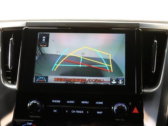 ヴェルファイア フルセグ メモリーナビ DVD再生 バックカメラ 衝突被害軽減システム 両側電動スライド LEDヘッドランプ 乗車定員7人 3列シート ワンオーナー(9枚目)