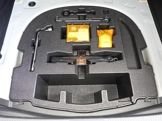 Gレザーパッケージ 革シート フルセグ メモリーナビ DVD再生 バックカメラ 衝突被害軽減システム ETC LEDヘッドランプ ワンオーナー(17枚目)