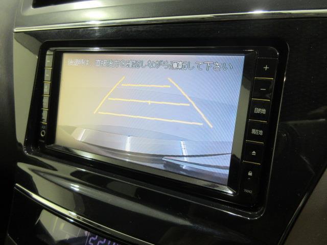 S フルセグ HDDナビ DVD再生 バックカメラ 衝突被害軽減システム ETC LEDヘッドランプ ワンオーナー フルエアロ(9枚目)