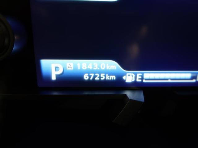 ハイブリッドX フルセグ メモリーナビ DVD再生 バックカメラ 衝突被害軽減システム LEDヘッドランプ ワンオーナー アイドリングストップ(12枚目)