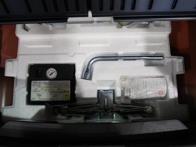 ハイブリッドX フルセグ メモリーナビ DVD再生 バックカメラ 衝突被害軽減システム LEDヘッドランプ ワンオーナー アイドリングストップ(17枚目)