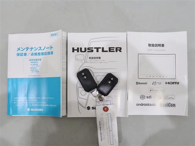 ハイブリッドX フルセグ メモリーナビ DVD再生 バックカメラ 衝突被害軽減システム LEDヘッドランプ ワンオーナー アイドリングストップ(19枚目)