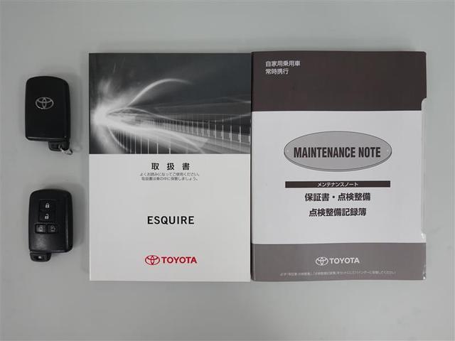 GI フルセグ メモリーナビ DVD再生 後席モニター バックカメラ 衝突被害軽減システム ETC 両側電動スライド LEDヘッドランプ 乗車定員7人 3列シート ワンオーナー(19枚目)