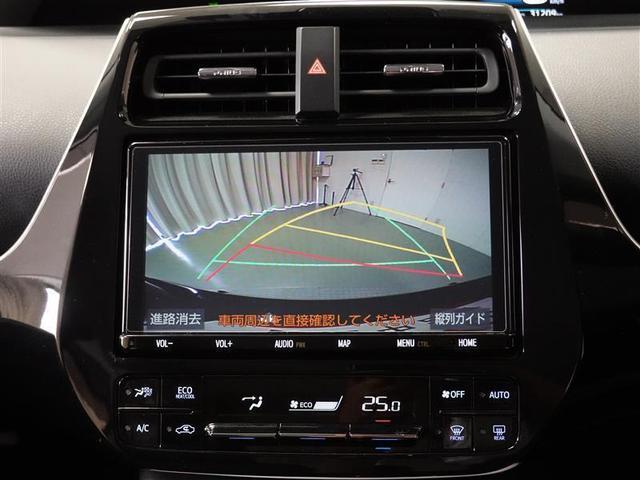 Sセーフティプラス フルセグ メモリーナビ DVD再生 バックカメラ 衝突被害軽減システム ETC ドラレコ LEDヘッドランプ ワンオーナー(9枚目)